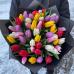 Микс из 51 тюльпана в дизайнерской пленке