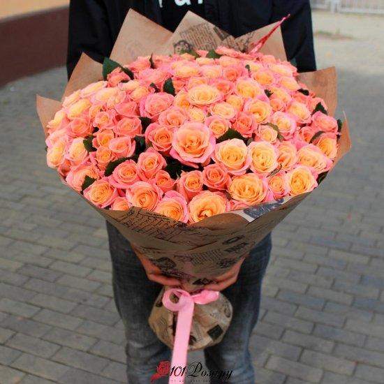 101 персиковая роза (50 см)
