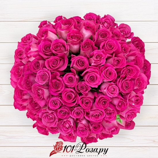 Букет из 51 цикламеновых роз Эквадор (70 см)