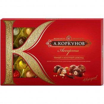 Конфеты А. Коркунов «Ассорти» темный и молочный шоколад, фундук